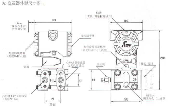 电路 电路图 电子 户型 户型图 平面图 原理图 650_413